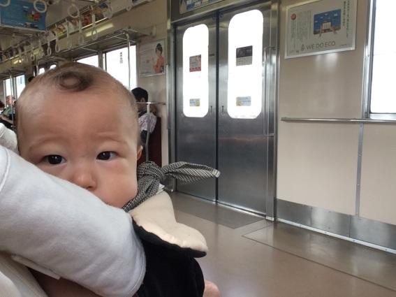 Saku in the Tokyo Metro