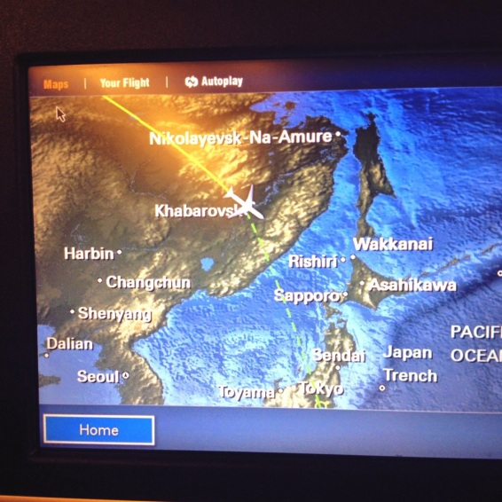 Arriving in Tokyo - the flight went really well