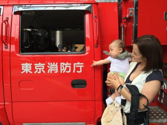 Saku Tokyo firefigther